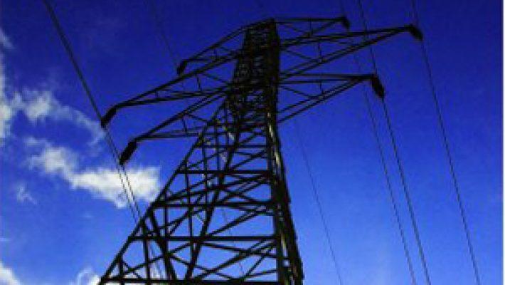 ANRE: facturi mai mici la energia electrică