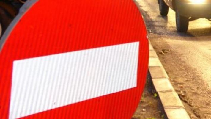 Restricţii rutiere în zona Spitalului de Copii