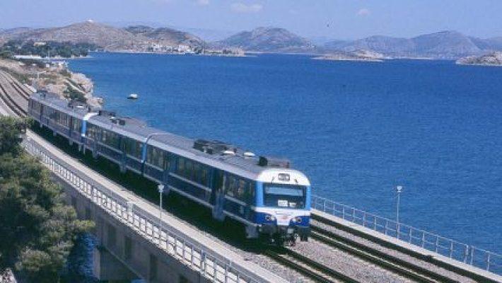Atenționare de călătorie în Grecia!