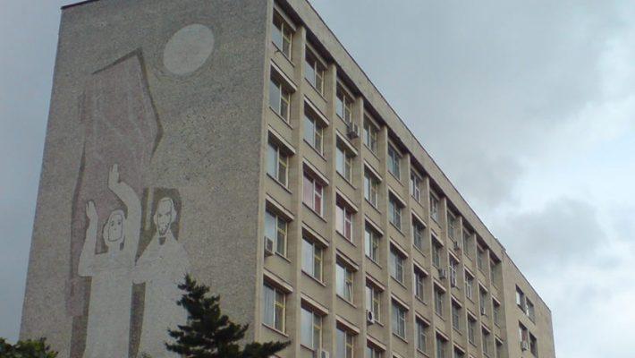 Conferința Europeană de Psihologia Personalității, pentru prima dată în România