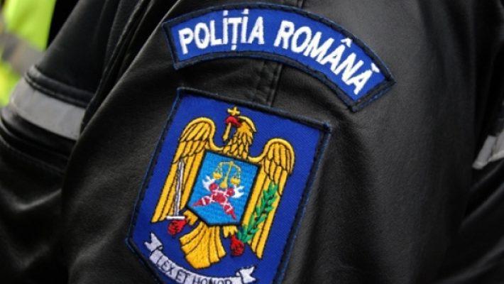 Poliția Română face angajări