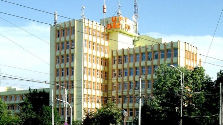 Universitatea Politehnica Timișoara ocupă locul al doilea în clasamentul SCImago