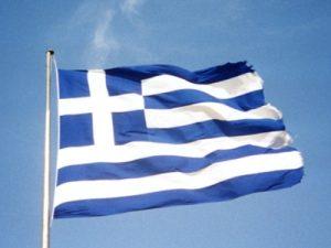Atenţionare pentru românii care călătoresc în Grecia!