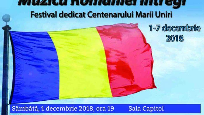 """Filarmonica Banatul organizează """"Muzica României întregi"""""""