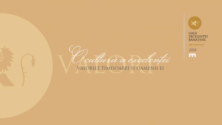 Gala Excelenței Bănățene, la o nouă ediție