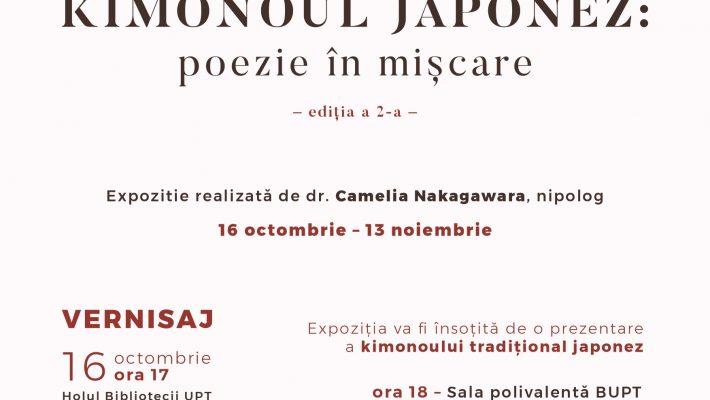 Expoziție de kimonouri în holul central al BCUPT