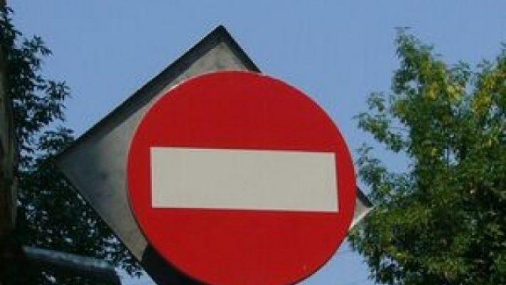 Închiderea circulaţiei pe strada Émile Zola